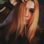 Таня, 19, г.Белорецк