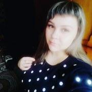 Ольга, 26, г.Бийск