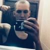 Саша, 26, г.Севастополь