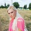 Людмила, 32, г.Волгоград