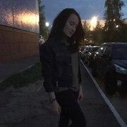 Акула, 20, г.Нижнекамск