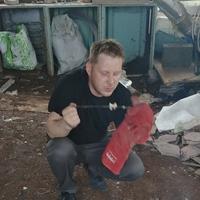 Стас, 37 лет, Овен, Уфа