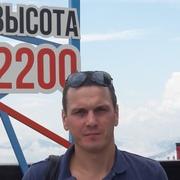 Максим 33 Челябинск