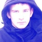 Валера, 19, г.Апшеронск