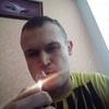 Pavel, 26, Buffalo