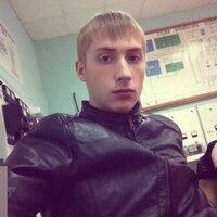 Александр, 24 года, Лев, Кемерово