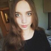 Аня, 20, г.Костанай