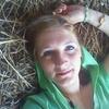 Марина, 28, г.Каменец