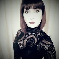 Оля, 30 лет, Рак, Полтава