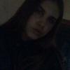 Diana, 20, California City