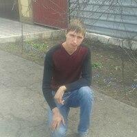 Максим, 25 лет, Стрелец, Покровск