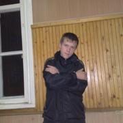 Евгений 30 Нея
