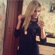Светлана, 24, г.Анапа