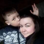 Яна, 28, г.Ангарск