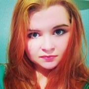 Рина, 18, г.Николаев