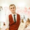 Олег, 27, г.Борисов