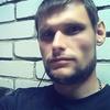 Алекс, 32, г.Волгоград
