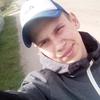 Влад, 19, г.Никополь