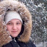 Люда, 20 лет, Телец, Симферополь