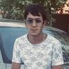 Алексанович, 24, г.Серебряные Пруды