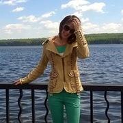 Мария, 30, г.Чайковский