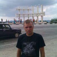 Сергей, 40 лет, Рыбы, Тавда