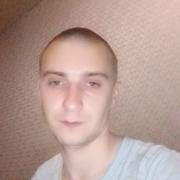 Артем 28 Брянск