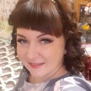 Кристина 29 лет (Овен) Екатеринбург
