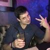Denis, 40, San Francisco