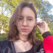 Мария, 17, г.Черниговка