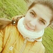 Ирина Ромашкина, 24 года, Лев