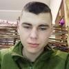 Саша, 20, г.Ковель