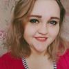 Полина, 18, г.Новокузнецк