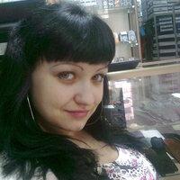 Анюта, 31 год, Скорпион, Октябрьский (Башкирия)