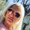 Юля, 34, г.Коломна