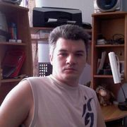 макс 45 Тольятти
