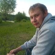 Дмитрий 30 лет (Стрелец) Завьялово