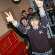 Viland 30 Киев