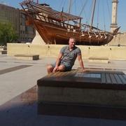 Дмитрий, 45, г.Чапаевск