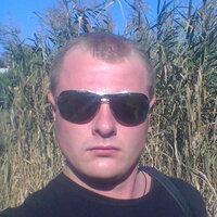 Дмитрий, 33 года, Весы, Кривой Рог