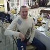 Portu, 48, г.Таганрог