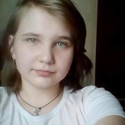 Вика, 17, г.Кимры