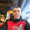 Сергей, 23, Кам'янське