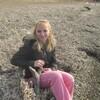 Надя, 31, г.Находка (Приморский край)