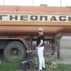 Юлия, 44, г.Безенчук