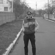 Богдан, 30