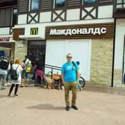 Леонид 36 Комсомольск-на-Амуре
