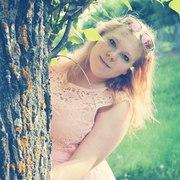 Екатерина, 22, г.Балаково