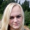 Diana, 34, г.Рига