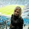 Марина, 34, г.Санкт-Петербург
